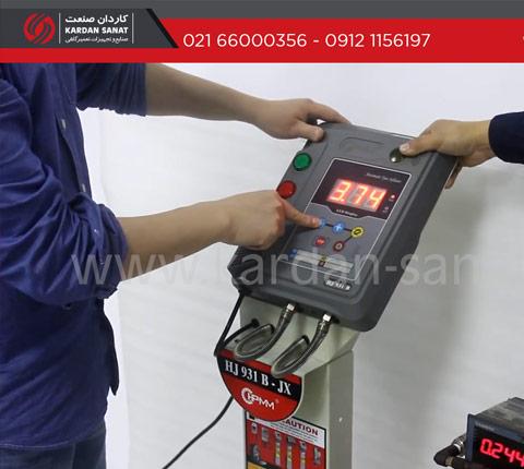 آموزش ، فروش و قیمت دستگاه تنظیم باد اتوماتیک   کاردان صنعت
