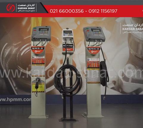 معرفی، فروش و قیمت دستگاه تنظیم باد اتوماتیک   کاردان صنعت