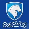 نمایندگی ایران خودرو کد 1368