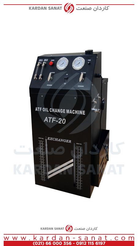 ساکشن گیربکس اتوماتیک ATF-20