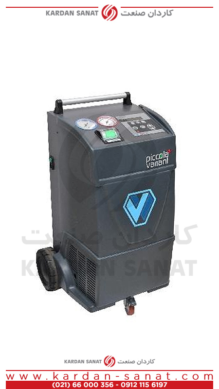 دستگاه شارژ گاز کولر Wigam