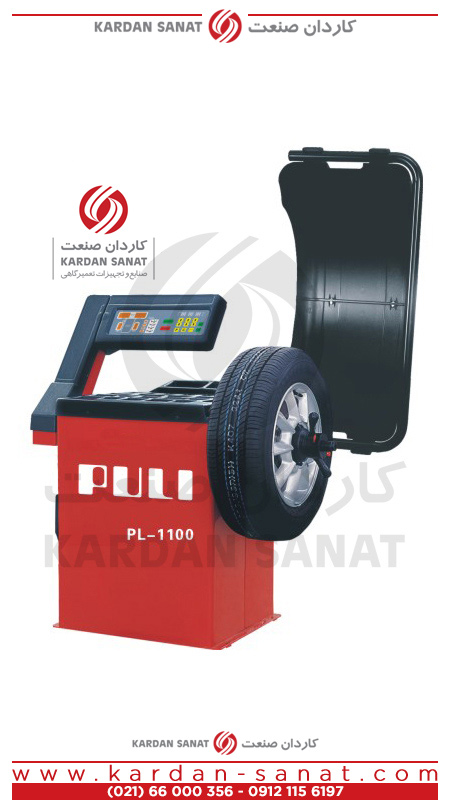بالانس چرخ دیجیتال پولی 1100