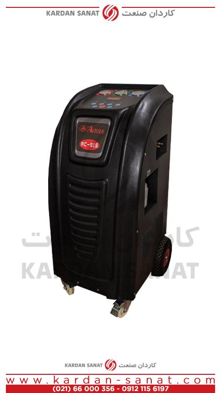 شارژ گاز کولر اتوماتیک Autotai